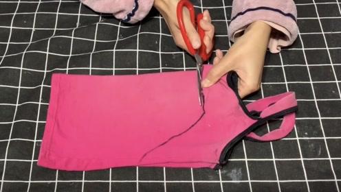 不穿的吊带背心巧改造,剪一剪还能这么穿,省钱了