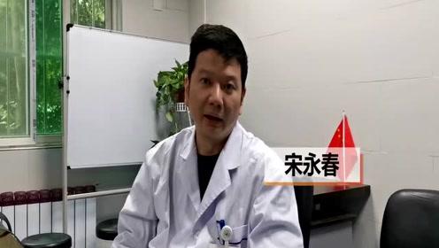 """""""护菊使者""""10年治疗700例患者:希望死后坟头插1000朵菊花"""