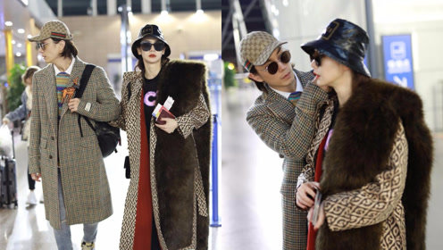 """李承铉夫妇现身机场,戚薇""""座山雕""""造型太吸睛,像极了地主家的女儿"""