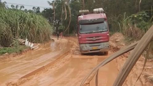 水泥路,这是真正的水,泥,路