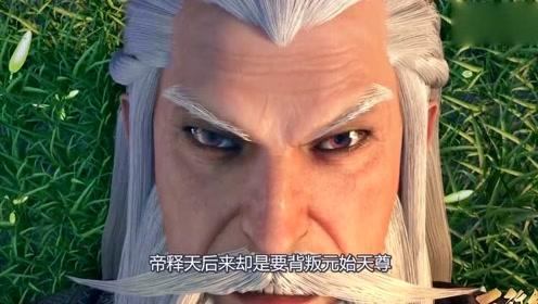 西行纪:帝释天狠的令人发指,居然连自己女儿都吃!