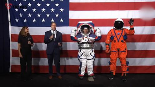 NASA正式公开新宇航服:将用于执行2024年登月任务