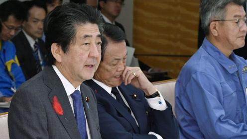 """""""海贝思""""已致日本74人死亡 有避难所拒收流浪汉,安倍作回应"""