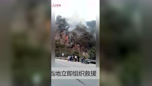 杭州萧山突发森林火灾,现场浓烟滚滚
