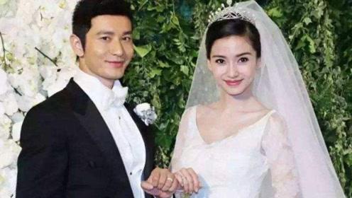 杨颖要和黄晓明离婚了?求婚时借皇冠事件被扒出,原来2亿婚礼是炒作?