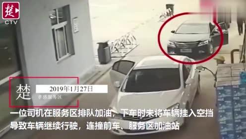 司机停车未拉手刹,不停溜车撞上前车,险些撞死小孩!