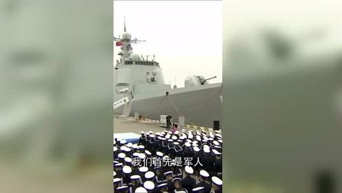 人民海军史上第一位女实习舰长韦慧晓我首先是军人