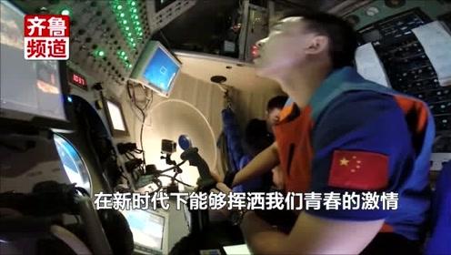 """高燃!山东""""蛟龙""""唐嘉陵:将国旗插在3759米深海,创全球下潜深度记录"""