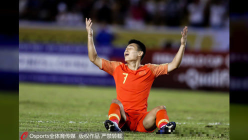 国足世预赛客场0-0菲律宾,历史全胜对手纪录无奈终结