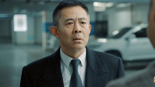 《激荡》速看39:陆江涛设计顾亦雄 凯莱公司彻底倒闭