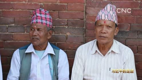 习近平的足迹|将跨越喜马拉雅的友谊推向新高度
