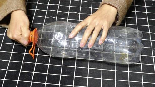 大一点的塑料瓶别扔,卖废品不如这样利用它,放家里太实用了