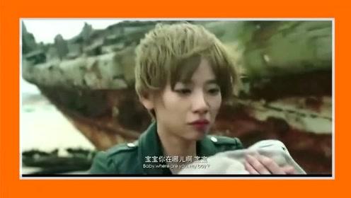 刘雅瑟的扎心演技,第一个就让人好心疼