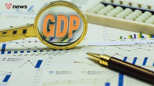 中国前三季度国民生产总值发布:同比增长6.2%