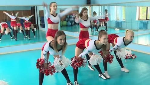 拉拉队是怎么练习的?走进美女们的练习室,美丽背后的辛苦