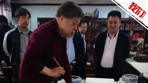 赵忠祥回应售卖书法一字4000元:写字又没招惹谁 何况还有人要