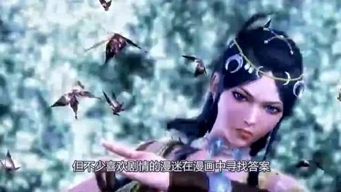 武庚纪阿岚刺杀黑龙却误杀白龙,她的背叛另有隐情