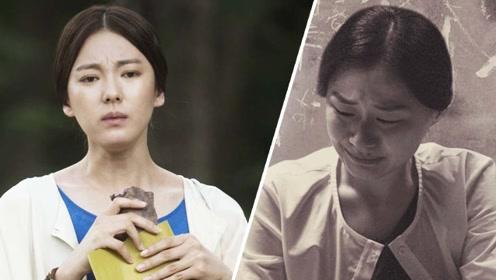 原版重现:张译张雨绮《亲爱的》寻子6年,不忍放弃