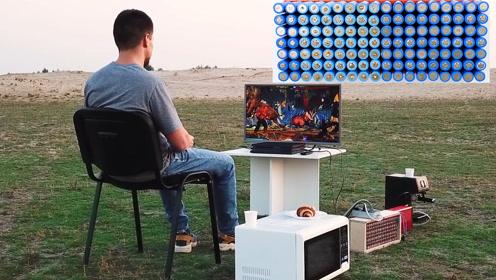在野外怎样玩电脑,喝咖啡,牛人教怎样制作220V移动电源