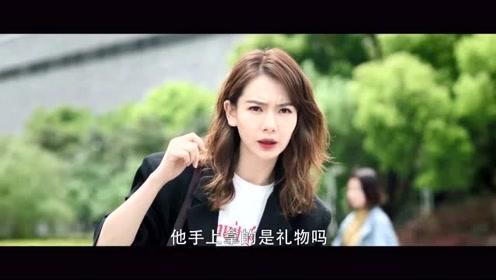 《没有秘密的你》张孝阳给林星然打招呼不小心暴露了礼物,戚薇当面放鸽子