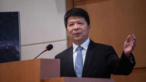 华为轮值董事长郭平:VR是首批5G应用,2019年是产业复兴元年