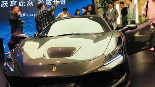 法拉利F8 Tributo售298.8万元尽享顶级性能