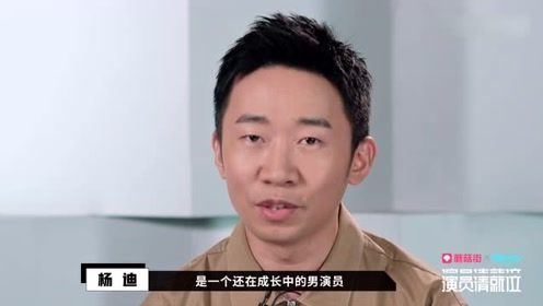 杨迪在《西游降魔篇》中,因机器故障喷血还不愿意拿下来,很是呆萌!