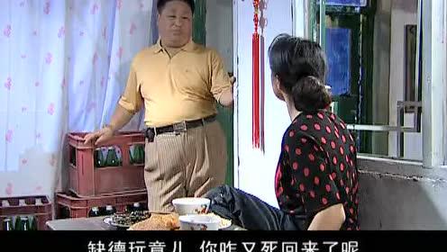 长贵为了当官让谢大脚寒心了,关键时刻还是刘能对谢大脚好