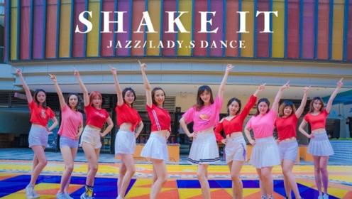 青岛网红舞蹈室LadyS舞蹈 爵士舞 shake it