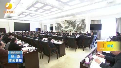 刘国中主持召开省政府第二十三次常务会议