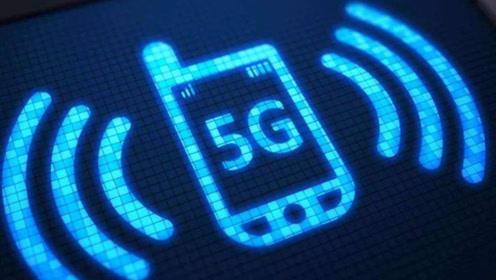 """面对即将到来的5G,三大运营商又添对手!第四家运营商""""横空出世"""""""