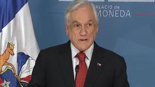 因地铁票价上涨爆发激烈冲突 智利总统宣布进入紧急状态