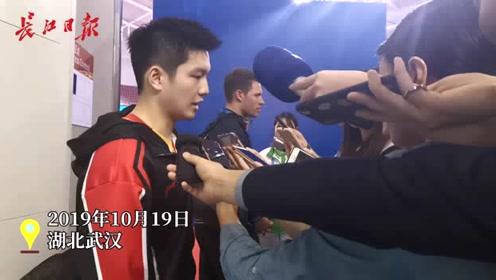 中国乒乓男团首战告捷,形象大使樊振东:武汉非常舒服