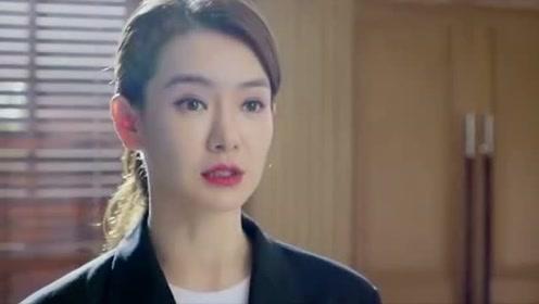 《没有秘密的你》速看版第1集:菜鸟律师频受打击 寡言江夏尾随被暴打