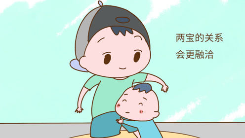 二宝出生,大宝退步严重?解决2个根本原因,孩子就变了
