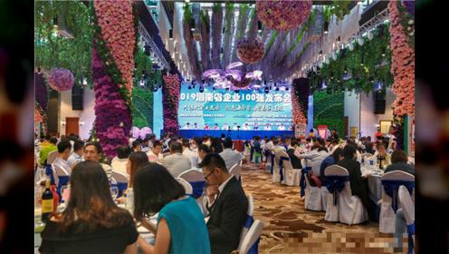 """2019年海南省百强企业名单""""出炉"""" 民营企业排名上升快"""
