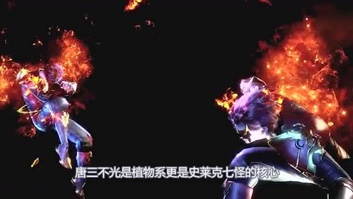 斗罗大陆:火兔蓝银草出现,唐三武魂遭克制,炽火学院登场
