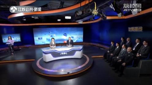 《政风热线·我来帮你问厅长》江苏省农业农村厅上线!