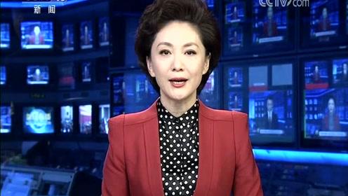 习近平向第九届北京香山论坛致贺信