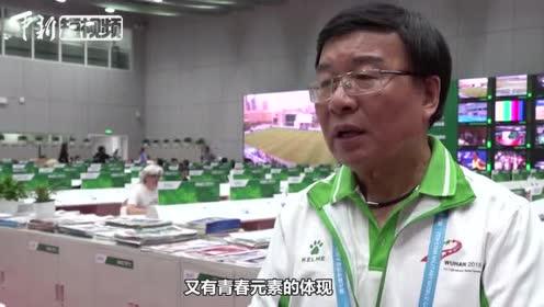 """""""名嘴""""韩乔生向武汉军运会年轻志愿者传授经验"""