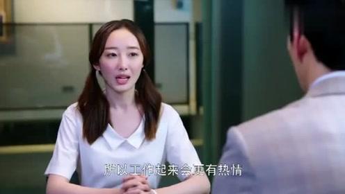 风光大嫁:宁夏参加面试,总经理咄咄逼人,宁夏霸气回怼!
