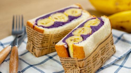 香蕉紫薯三明治,健康低脂又美味!