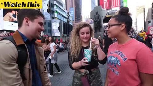 纽约路人第一次喝奶茶 好喝到惊声尖叫脏话连连
