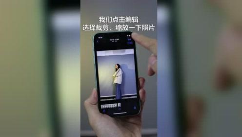 iPhone11隐藏的拍照技巧,你知道吗?