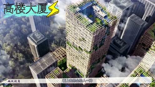 日本第一木质高楼,高度达350米,号称比钢材还坚固!