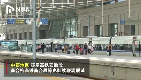 全国近20段铁路相继开通,看看有经过你家乡的没?