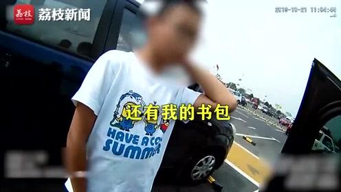 惊险!10岁男孩和家人闹矛盾 独自上高速狂飙250公里