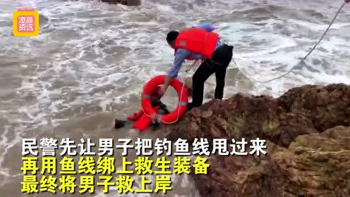 男子钓鱼遇涨潮被困礁石险被冲走 钓鱼线秒变救命线