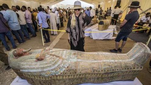 19世纪以来最大发现!埃及发掘两千多具木乃伊,保存完好