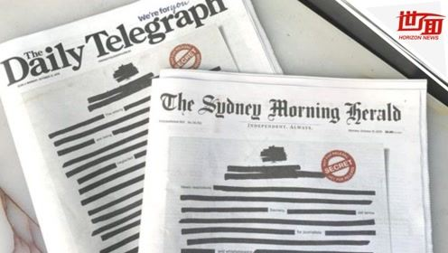 澳大利亚各报纸罕见大团结 齐刷刷涂黑头版文章